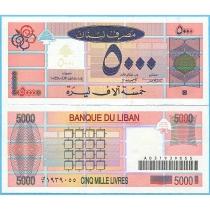 Ливан 5000 ливров 1995 год.