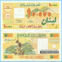 Ливан 10000 ливров 1998 год.