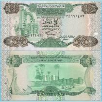 Ливия 1/4 динара 1984 год.