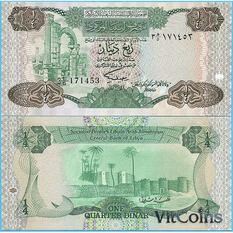 Банкнота Ливия 1/4 динара 1984 год.