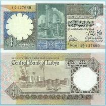 Ливия 1/4 динара 1990 год.