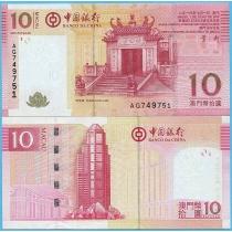 Макао 10 патак 2013 год. Banсo da China.