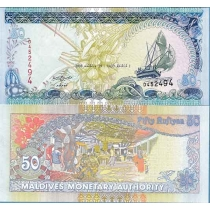 Мальдивы 50 руфий 2008 г.