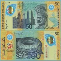 Малайзия 50 ринггит 1998 год. XVI игры содружества наций.