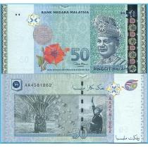 Малайзия 50 ринггит 2007 год. Юбилейная.