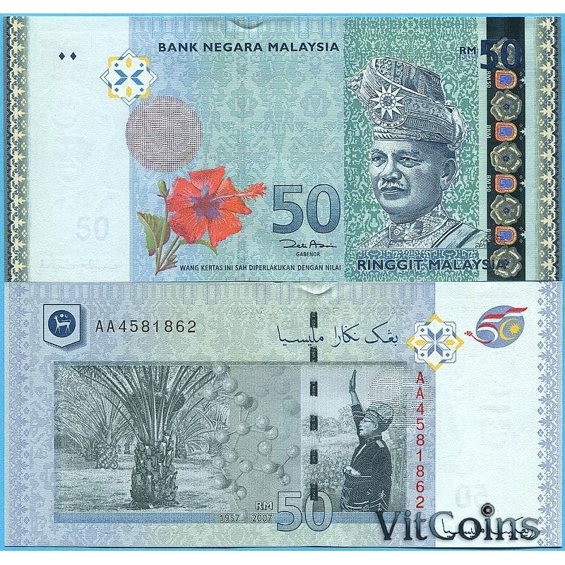 Банкнота Малайзия 50 ринггит 2007 год. 50 лет независимости.
