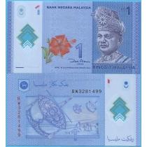 Малайзия 1 ринггит 2012 год.