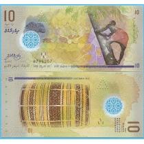 Мальдивские острова 10 руфий 2015 год.