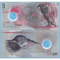 Мальдивские острова 5 руфий 2017 год.