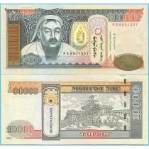 Монголия 10000 тугриков 2014 год.