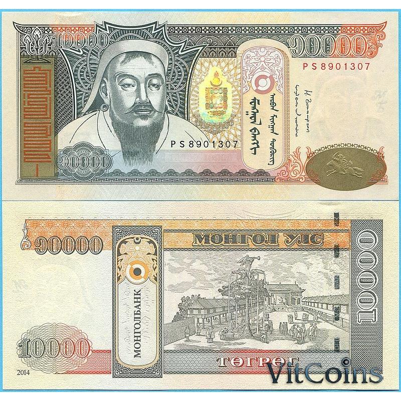 Банкнота Монголия 10000 тугриков 2014 год.