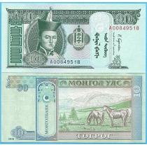Монголия 10 тугриков 2018 год.