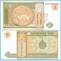 Монголия 1 тугрик 1993 год.