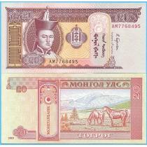 Монголия 20 тугриков 2018 год.
