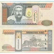 Монголия 10000 тугриков 2009 год.