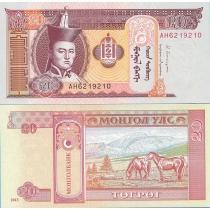 Монголия 20 тугриков 2013 год.