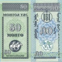 Монголия 50 монго 1993 год.
