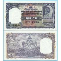 Непал 10 мохру 1953 год.