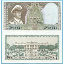 Непал 10 рупий 1972 год.