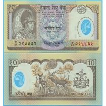 Непал 10 рупий 2002 год. 30 лет правления короля Бирендры.