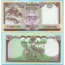 Непал 10 рупий 2012 год.