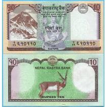 Непал 10 рупий 2017 год.