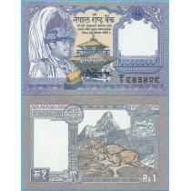 Непал 1 рупия 1995 год.