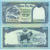 Непал 50 рупий 2008 год.