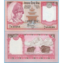 Непал 5 рупий 2007 год.