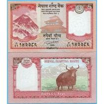 Непал 5 рупий 2017 год.