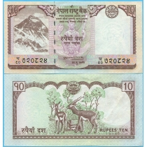 Непал 10 рупий 2008 год.