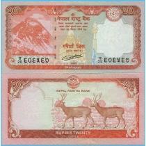 Непал 20 рупий 2016 год.