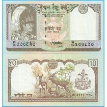 Непал 10 рупий 1995 год.