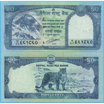 Непал 50 рупий 2015 год.