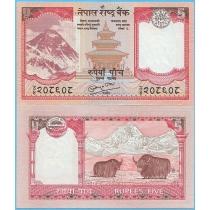 Непал 5 рупий 2010 год.