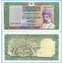 Оман 1/2 риала 1987 год.
