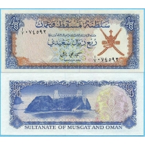 Маскат и Оман 1/4 риала 1970 год.