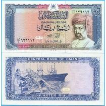 Оман 1/4 риала 1989 год.
