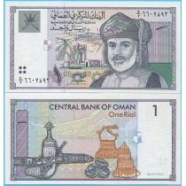 Оман 1 риал 1995 год.