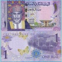 Оман 1 риал 2015 год. Юбилейная