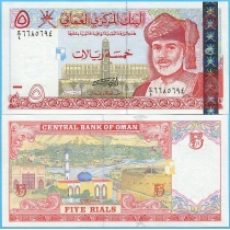 Оман 5 риалов 2000 год.