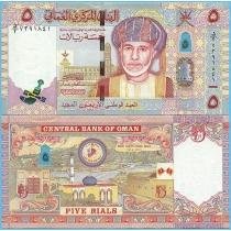Оман 5 риалов 2010 год