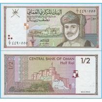 Оман 1/2 риала 1995 год.