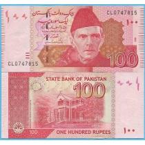 Пакистан 100 рупий 2008 год.