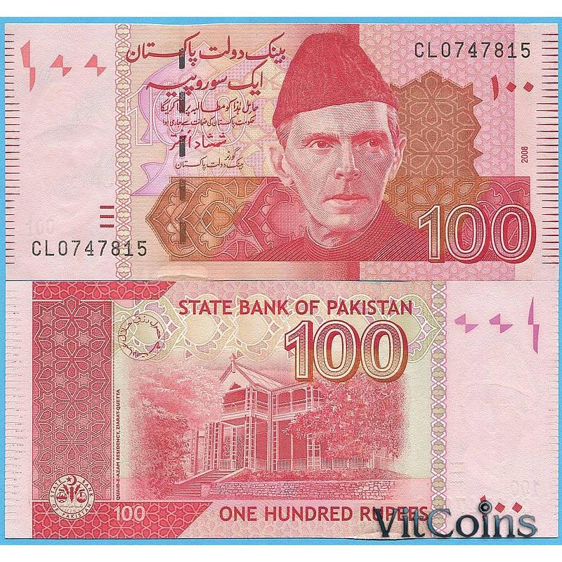 Банкнота Пакистан 100 рупий 2008 год.