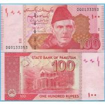Пакистан 100 рупий 2009 год.