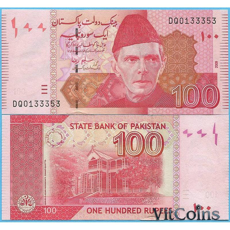 Банкнота Пакистан 100 рупий 2009 год.