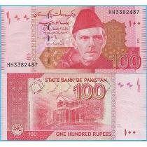 Пакистан 100 рупий 2013 год.