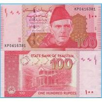 Пакистан 100 рупий 2015 год.
