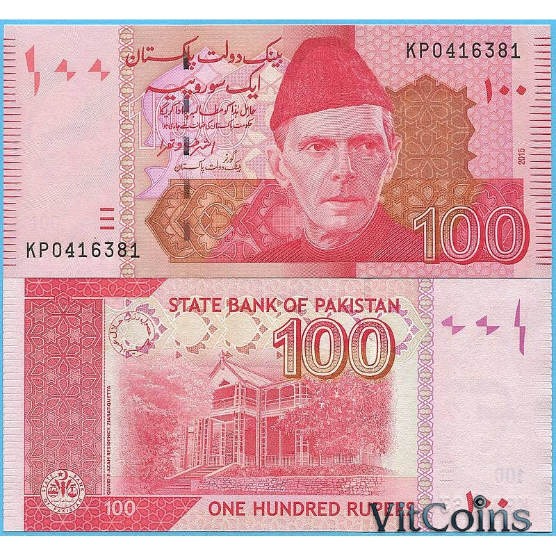 Банкнота Пакистан 100 рупий 2015 год.